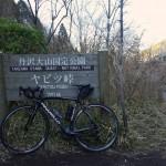 ヤビツ峠にロードバイク初心者が初挑戦【トレーニング無し】