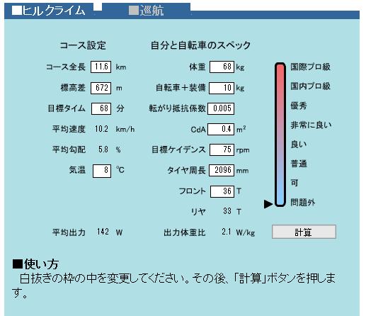 SnapCrab_NoName_2015-12-10_18-26-18_No-00