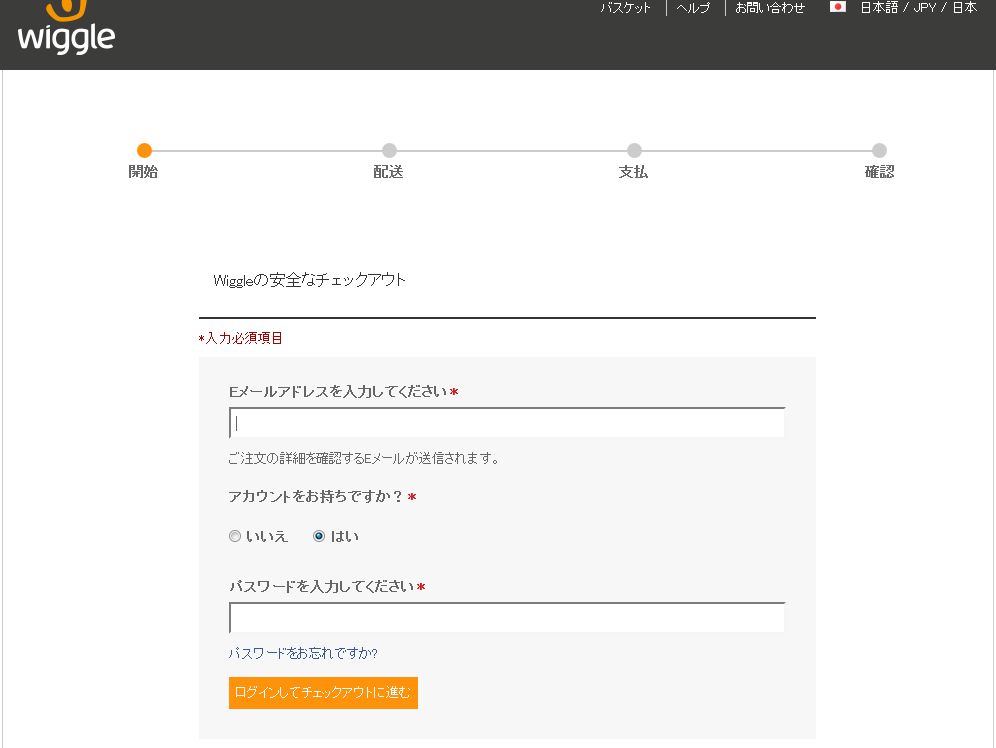 SnapCrab_NoName_2016-3-23_17-23-36_No-00