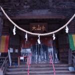 4ヶ月ぶりのヒルクライムで大山寺へ行った結果