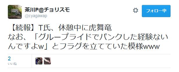 SnapCrab_NoName_2016-5-10_17-47-49_No-00