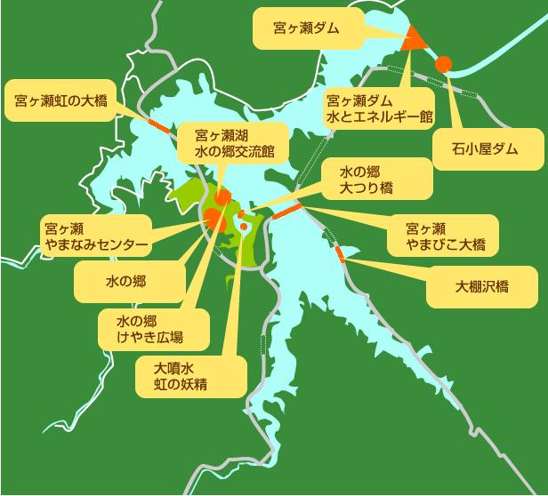 宮ケ瀬湖の地図