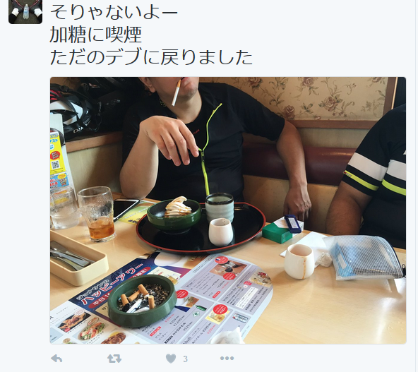 SnapCrab_NoName_2016-7-6_14-46-59_No-00