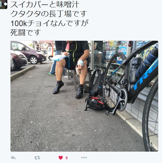 SnapCrab_NoName_2016-7-6_15-11-48_No-00