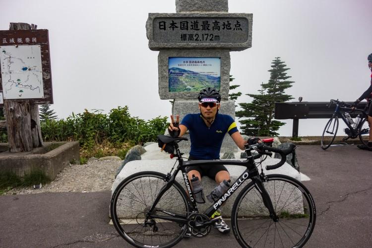 渋峠 国道最高地点