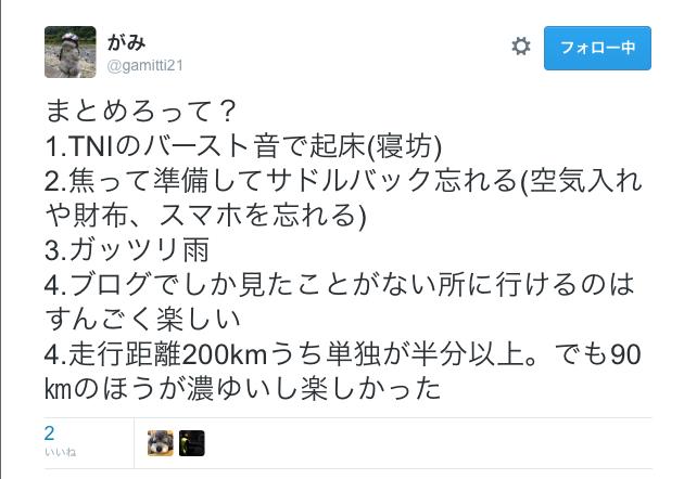 20161013000431