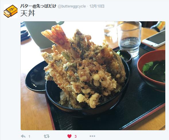snapcrab_noname_2016-12-14_11-25-28_no-00
