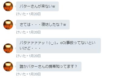 SnapCrab_NoName_2017-3-1_12-5-27_No-00