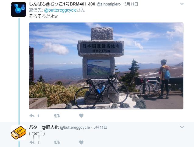 SnapCrab_NoName_2017-3-31_12-28-30_No-00
