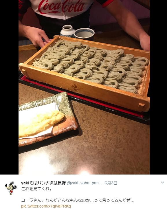 SnapCrab_NoName_2017-6-7_16-58-52_No-00