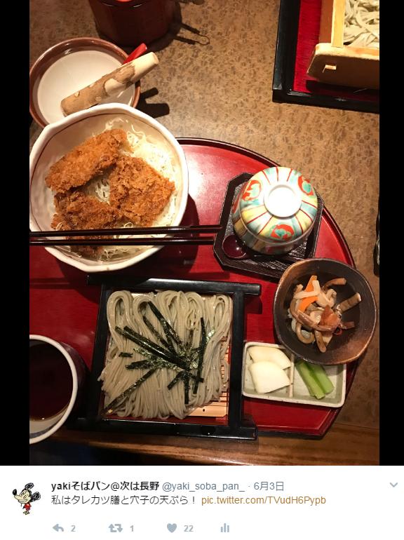 SnapCrab_NoName_2017-6-7_16-59-5_No-00